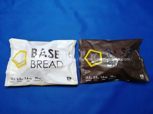 ベースフード(BASE FOOD)プレーン味&チョコ味